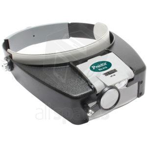 Headband-Magnifier-Pro-sKit-MA-016